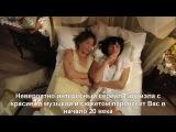 Великолепный Век 139 серия 2-й анонс