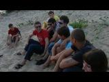 вечер пляж  икар 2011 1 смена