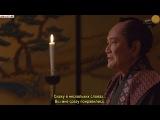 Миямото Мусаши / Miyamoto Musashi / Миямото Мусаси - Часть 2
