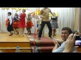 Танец родителей на выпускном 12 школа 2014