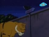 Сказки Дядюшки Бобра 73 Деревянный тигр